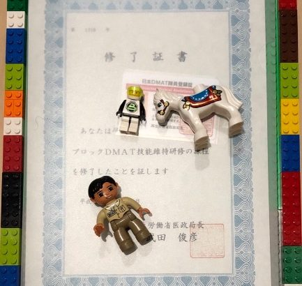 【DMAT隊員/薬剤師が解説】DMAT-災害派遣医療チーム